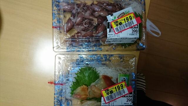 f:id:kiha-gojusan-hyakusan:20200307021047j:image