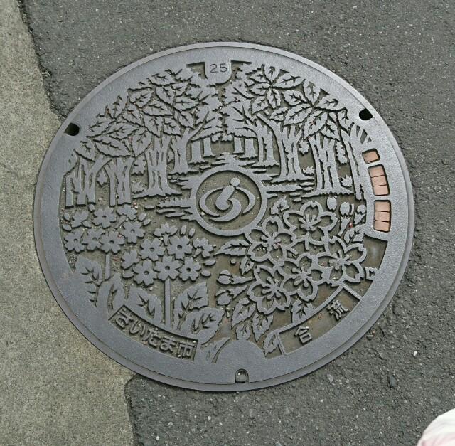 f:id:kiha-gojusan-hyakusan:20200309201005j:image