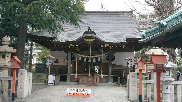 f:id:kiha-gojusan-hyakusan:20200309213306j:image