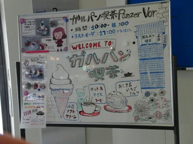 f:id:kiha-gojusan-hyakusan:20200309221355j:image