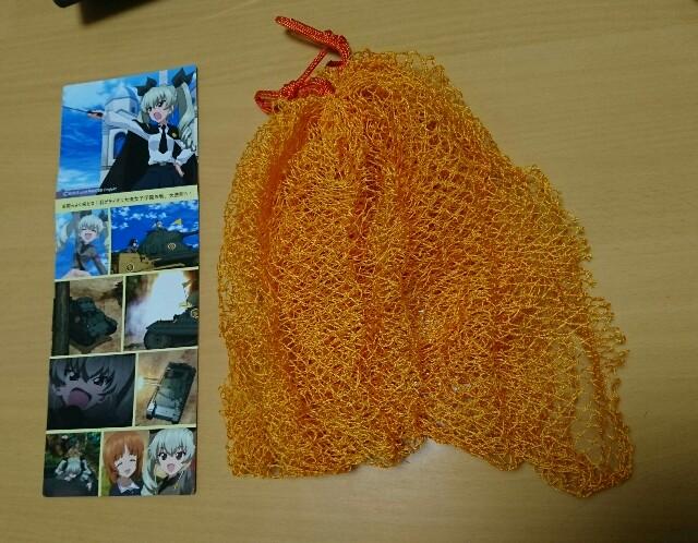 f:id:kiha-gojusan-hyakusan:20200310184439j:image