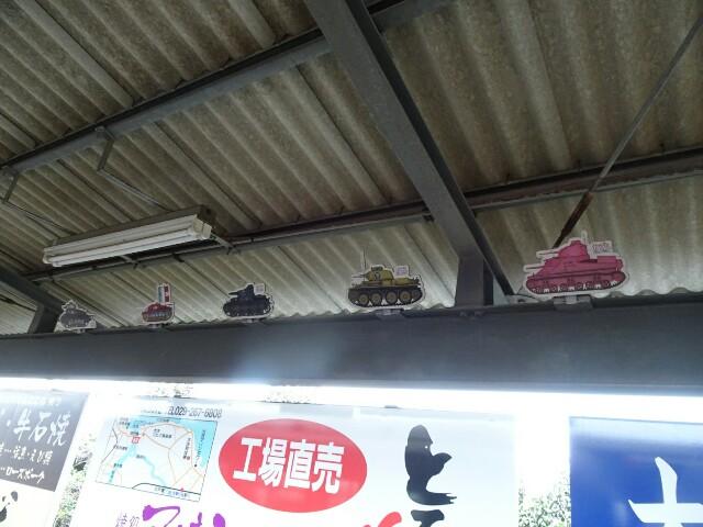 f:id:kiha-gojusan-hyakusan:20200310205640j:image