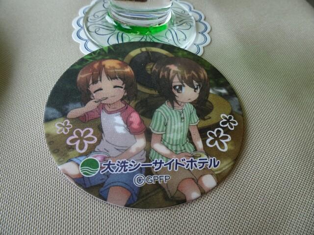 f:id:kiha-gojusan-hyakusan:20200310213542j:image