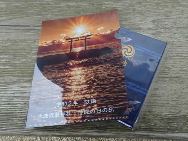 f:id:kiha-gojusan-hyakusan:20200310231054j:image