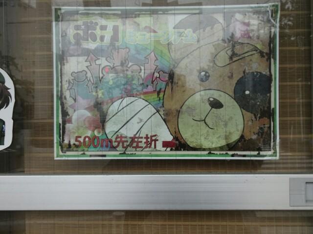 f:id:kiha-gojusan-hyakusan:20200310231513j:image
