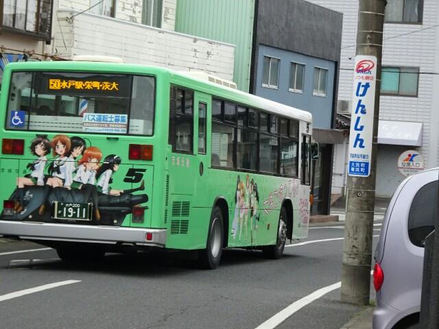 f:id:kiha-gojusan-hyakusan:20200310233514j:image