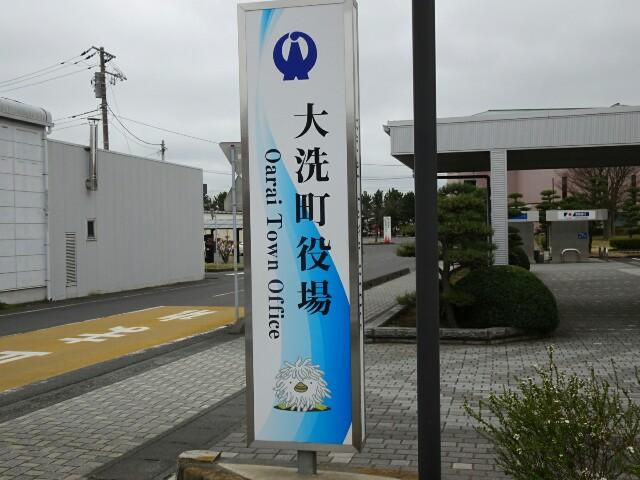 f:id:kiha-gojusan-hyakusan:20200310233846j:image