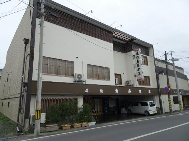 f:id:kiha-gojusan-hyakusan:20200310233905j:image
