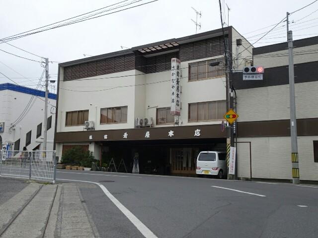f:id:kiha-gojusan-hyakusan:20200310234014j:image