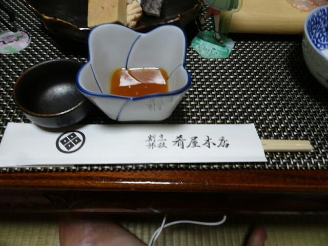 f:id:kiha-gojusan-hyakusan:20200311082815j:image