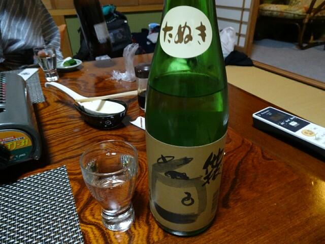 f:id:kiha-gojusan-hyakusan:20200311215656j:image