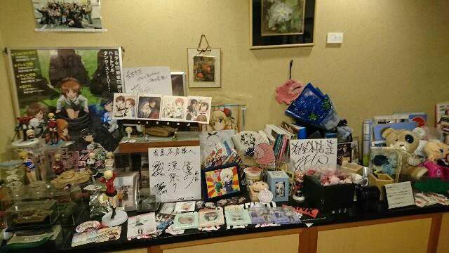 f:id:kiha-gojusan-hyakusan:20200311222244j:image