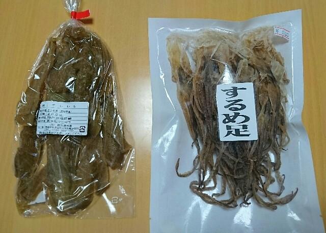 f:id:kiha-gojusan-hyakusan:20200311222405j:image