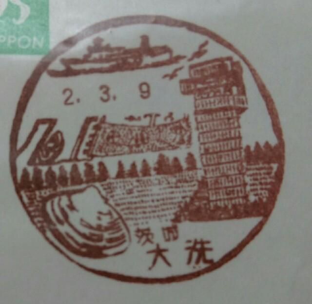 f:id:kiha-gojusan-hyakusan:20200311222823j:image