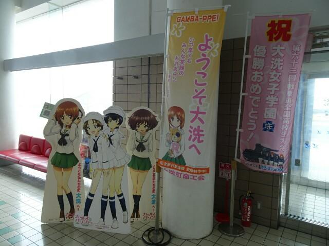 f:id:kiha-gojusan-hyakusan:20200311235436j:image