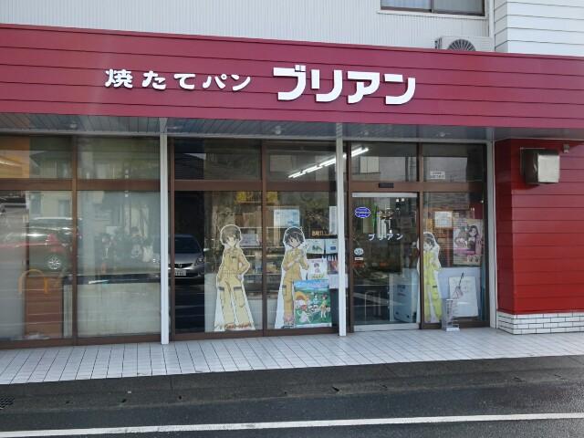 f:id:kiha-gojusan-hyakusan:20200311235526j:image