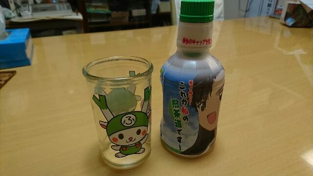 f:id:kiha-gojusan-hyakusan:20200312023905j:image
