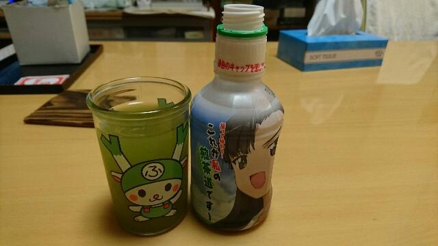 f:id:kiha-gojusan-hyakusan:20200312023941j:image