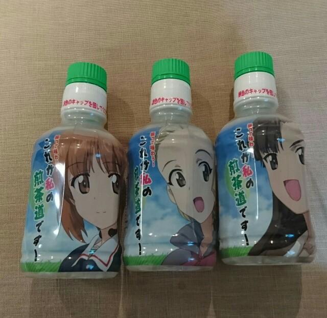 f:id:kiha-gojusan-hyakusan:20200312024142j:image