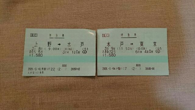 f:id:kiha-gojusan-hyakusan:20200312025136j:image