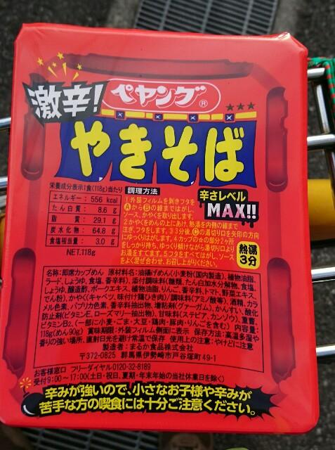 f:id:kiha-gojusan-hyakusan:20200312125819j:image