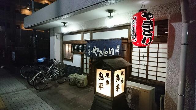 f:id:kiha-gojusan-hyakusan:20200314212739j:image
