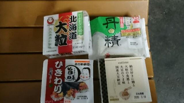 f:id:kiha-gojusan-hyakusan:20200314221519j:image