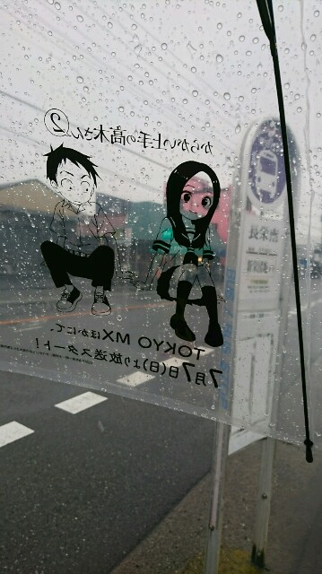 f:id:kiha-gojusan-hyakusan:20200314231530j:image