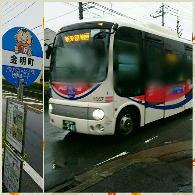 f:id:kiha-gojusan-hyakusan:20200314235509j:image