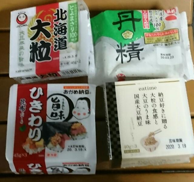 f:id:kiha-gojusan-hyakusan:20200314235534j:image