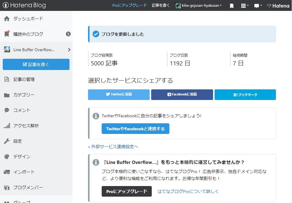 f:id:kiha-gojusan-hyakusan:20200315032314j:plain