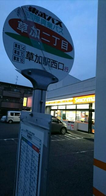 f:id:kiha-gojusan-hyakusan:20200315223208j:image