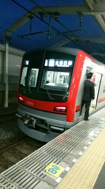 f:id:kiha-gojusan-hyakusan:20200315223226j:image
