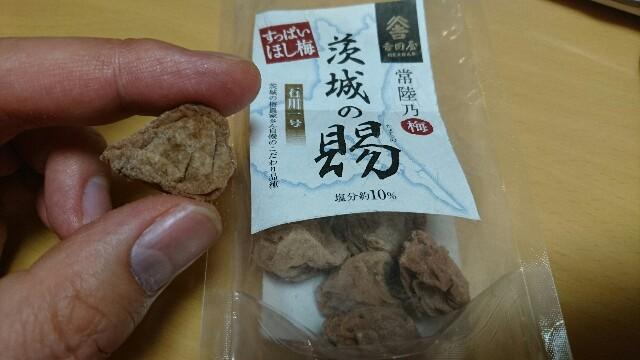 f:id:kiha-gojusan-hyakusan:20200316220848j:image