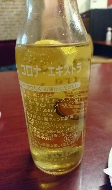 f:id:kiha-gojusan-hyakusan:20200320002513j:image
