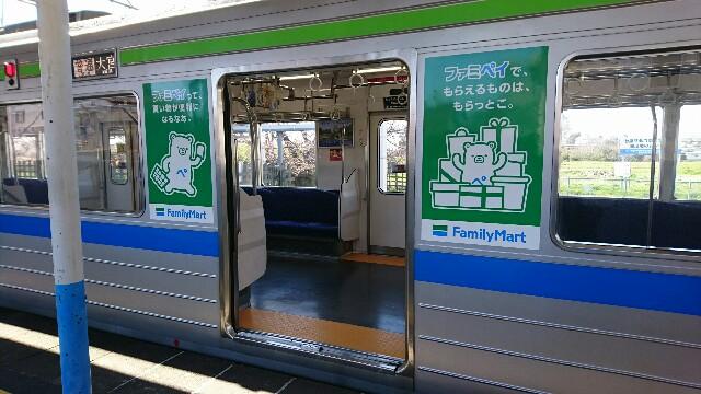 f:id:kiha-gojusan-hyakusan:20200321015722j:image