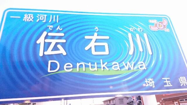 f:id:kiha-gojusan-hyakusan:20200321035637j:image