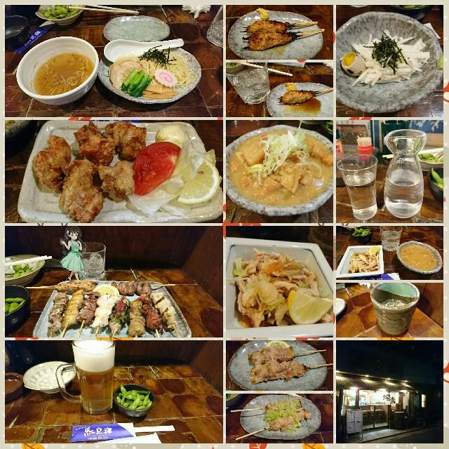 f:id:kiha-gojusan-hyakusan:20200321040435j:image