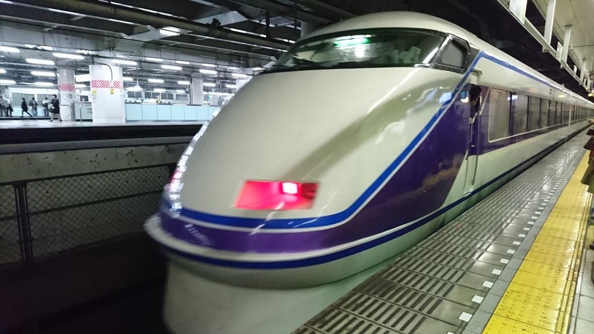 f:id:kiha-gojusan-hyakusan:20200322025749j:plain