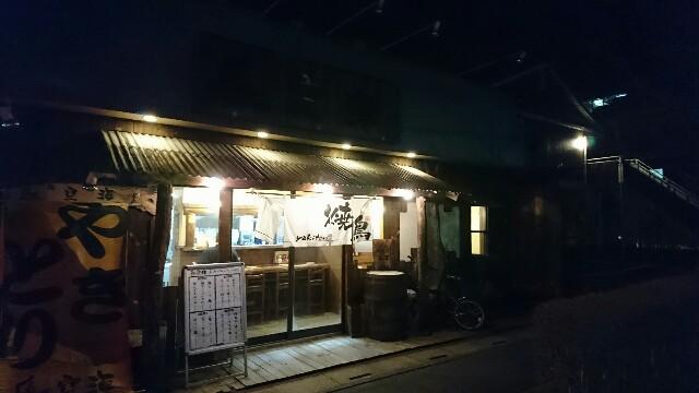 f:id:kiha-gojusan-hyakusan:20200322232350j:image