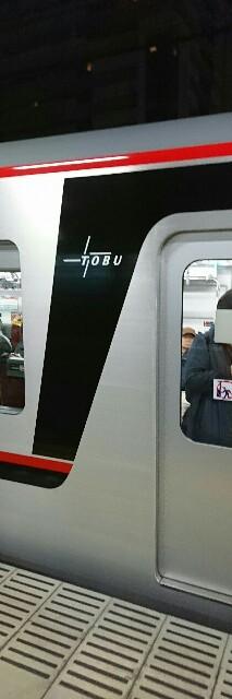 f:id:kiha-gojusan-hyakusan:20200323195620j:image