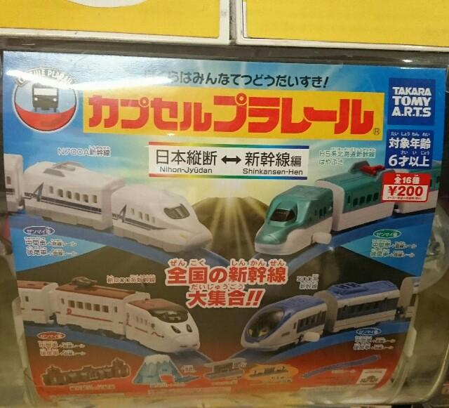 f:id:kiha-gojusan-hyakusan:20200323200217j:image