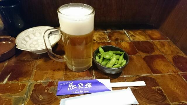 f:id:kiha-gojusan-hyakusan:20200324234258j:image
