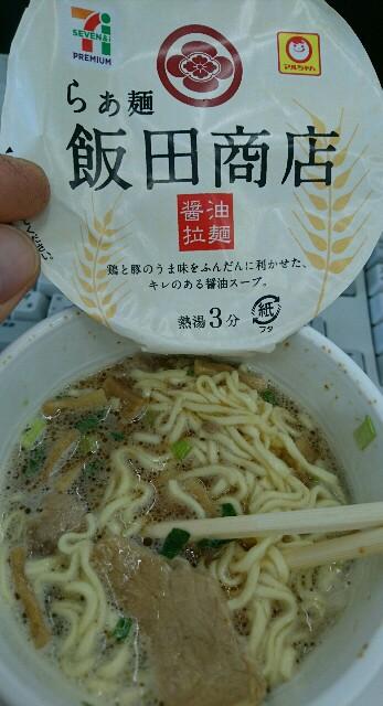 f:id:kiha-gojusan-hyakusan:20200325183156j:image