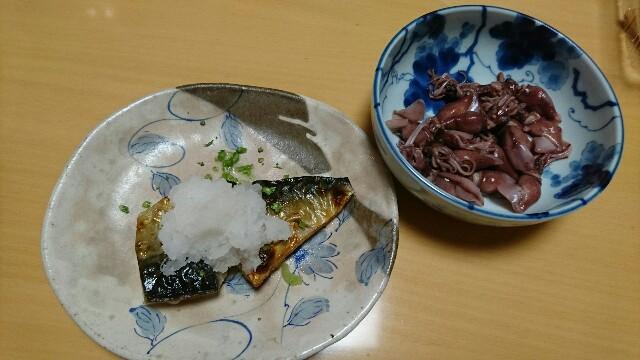 f:id:kiha-gojusan-hyakusan:20200326020323j:image