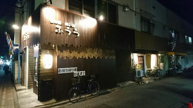 f:id:kiha-gojusan-hyakusan:20200326021455j:image