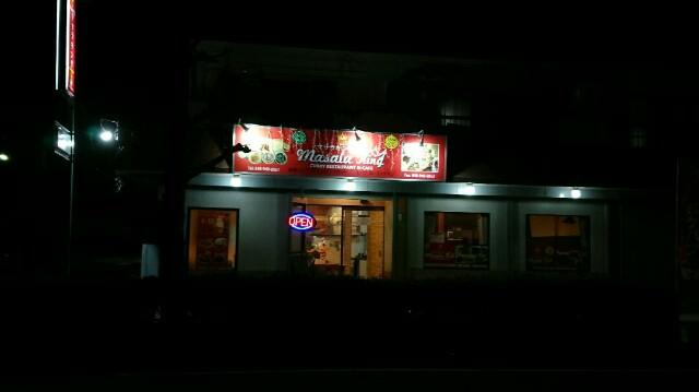 f:id:kiha-gojusan-hyakusan:20200326021515j:image