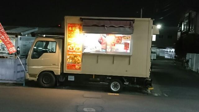 f:id:kiha-gojusan-hyakusan:20200326021538j:image