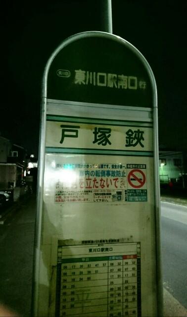 f:id:kiha-gojusan-hyakusan:20200326021649j:image