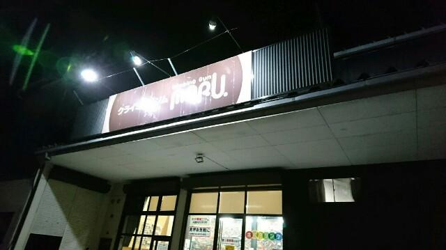 f:id:kiha-gojusan-hyakusan:20200326021900j:image